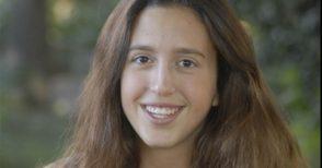 L'adolescenza narrata dalla 17enne Alice Ranucci