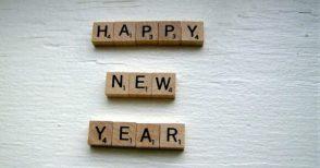 Buoni propositi per l'anno nuovo? Lasciatevi ispirare dalla mitologia
